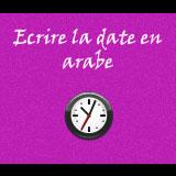 Ecrire la date en arabe